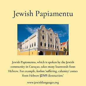 Jewish Papiamentu.png