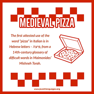 Medieval Pizza.png