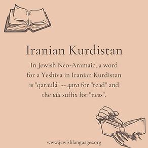 Iranian Kurdistan.png