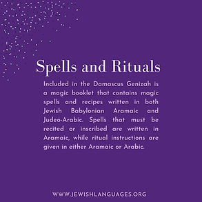 Spells and Rituals.png