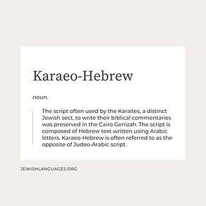 Karaeo-Hebrew-2.png