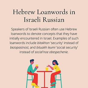 Hebrew Loanwords in Israeli Russian-2.png