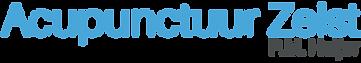 acupunctuur-zeist-heijer-logo.png