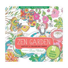 Zen Garden Colouring Book £5.50