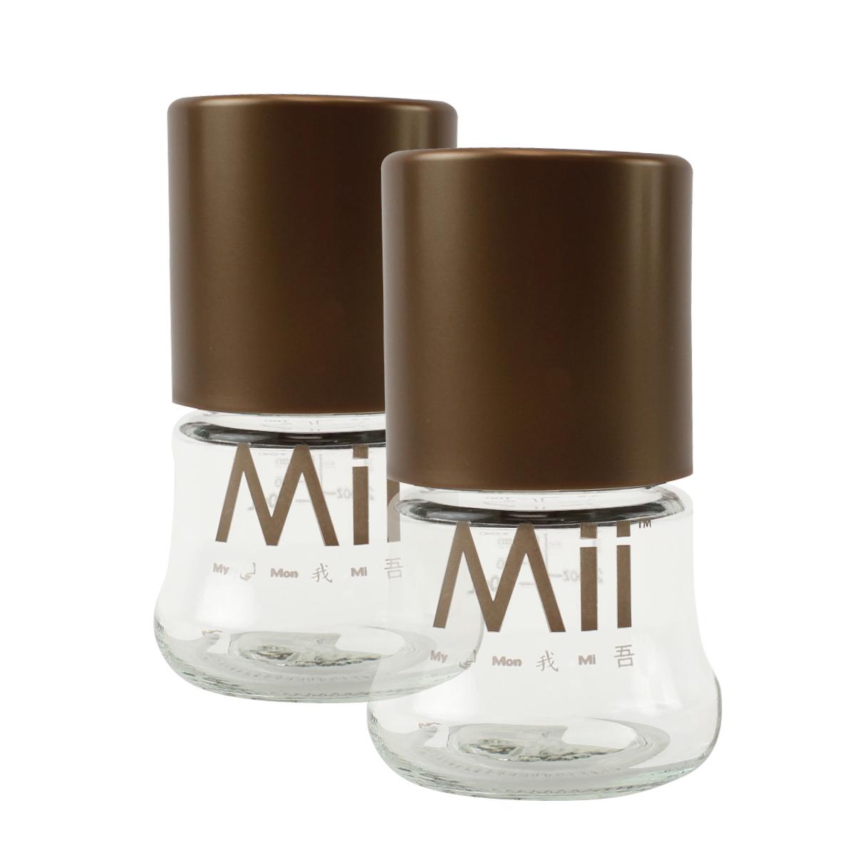 Mii Organics 寬口玻璃奶瓶