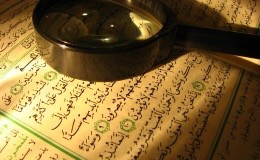 Metodología para la interpretación  del Corán de Umar Matatsing