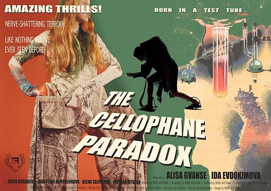 Poster_The Cellophane Paradox.jpg