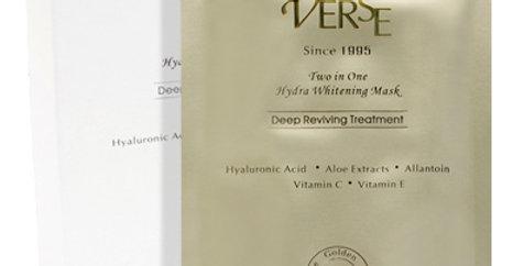 VERSE唯詩二合一水潤亮白面膜 2 in 1 Hydra Whitening Mask(100入)