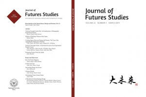 JFS_DesignFutures_cover_vol-i_EDIT-300x2