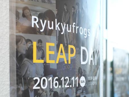 Ryukyufrogs 8th Leap Day ~総集編part1~