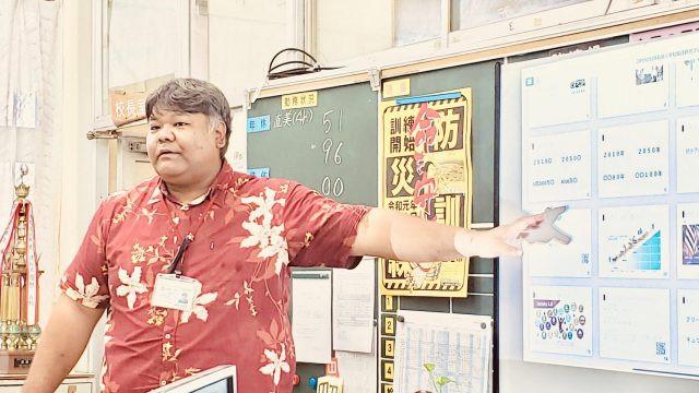 松島先生その1