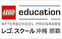 logo_legoschool