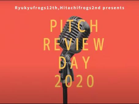 frogs生によるクローズドイベント、Pitch Review Dayを開催しました〜!