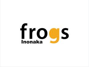 部屋の中から世界を目指せ!「井の中frogs」開催決定!