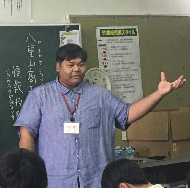 松島先生その3