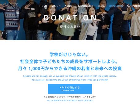 Ryukyufrogs Buddies推進キャンペーン〜寄付方法のお知らせ〜