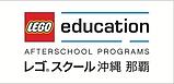 lego_logo_okinawa.png