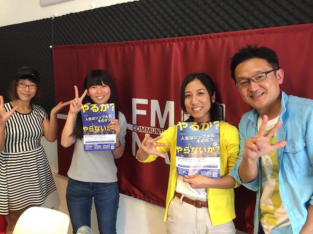 FM那覇05