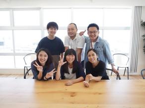 日本の教育をアップデートしてくれる仲間募集中!