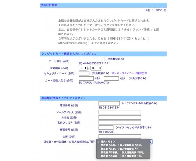 スクリーンショット 2019-09-18 20.02.41