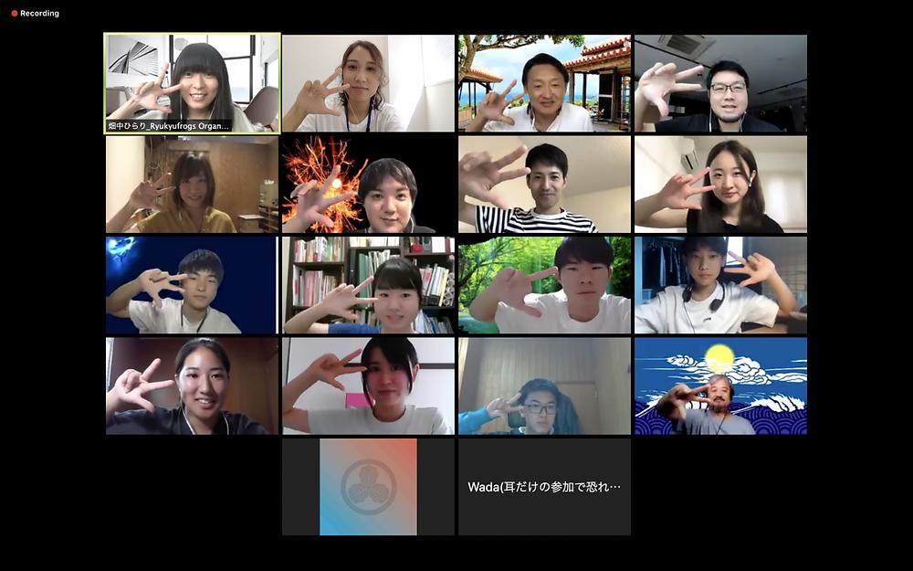 スクリーンショット 2020-09-12 11.07.04