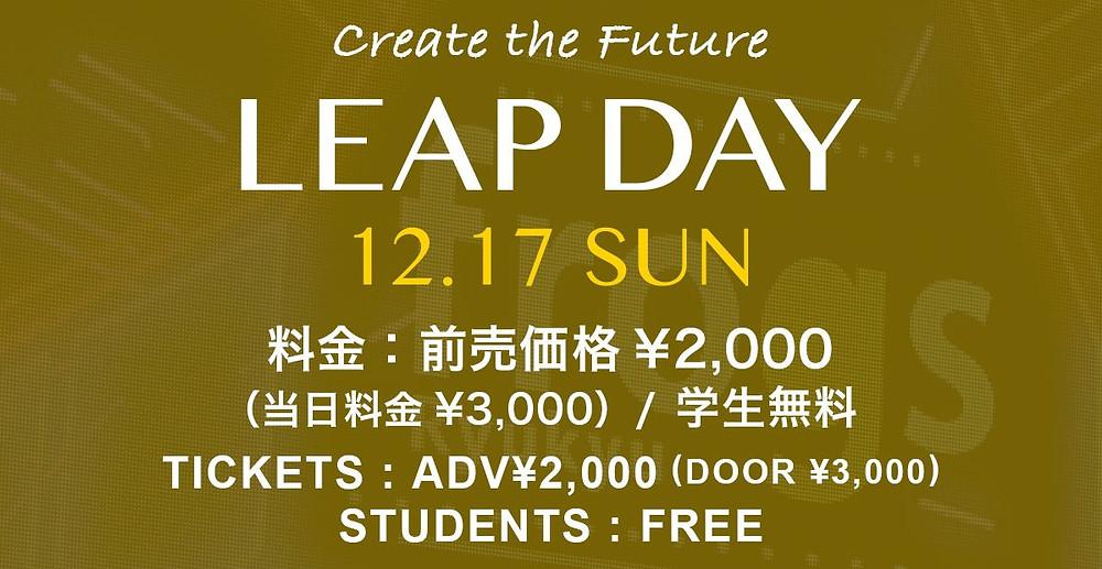 leapday-banner_sp