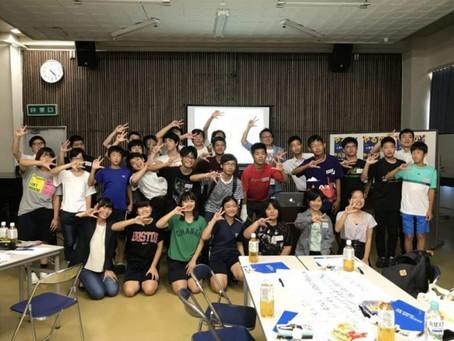Ryukyufrogs10期石垣島説明会を開催しました!