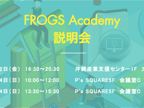 FROGS Academy