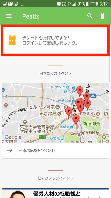 Screenshot_20171125-151747