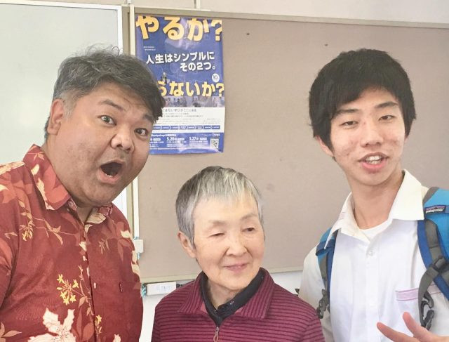 松島先生びっくり