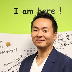Yuya Takegawa