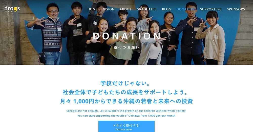 スクリーンショット 2019-11-22 10.37.58