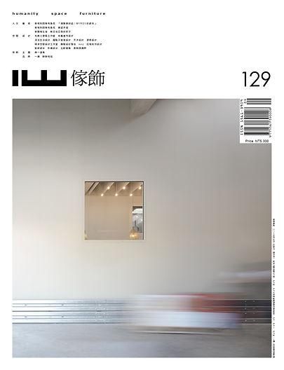 iw-magazine