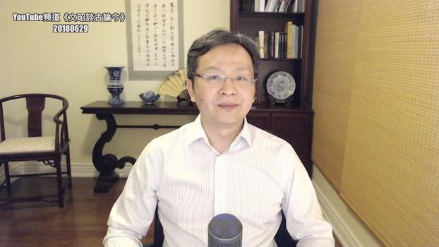 """文昭-习近平""""老祖宗土地不能丢""""和刘亚东""""我的国不厉害"""",风向要转?"""