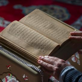 Il Corano.