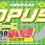 Thumbnail: Magnum Nutraceuticals Opus Juicy Watermelon (1+ servings)