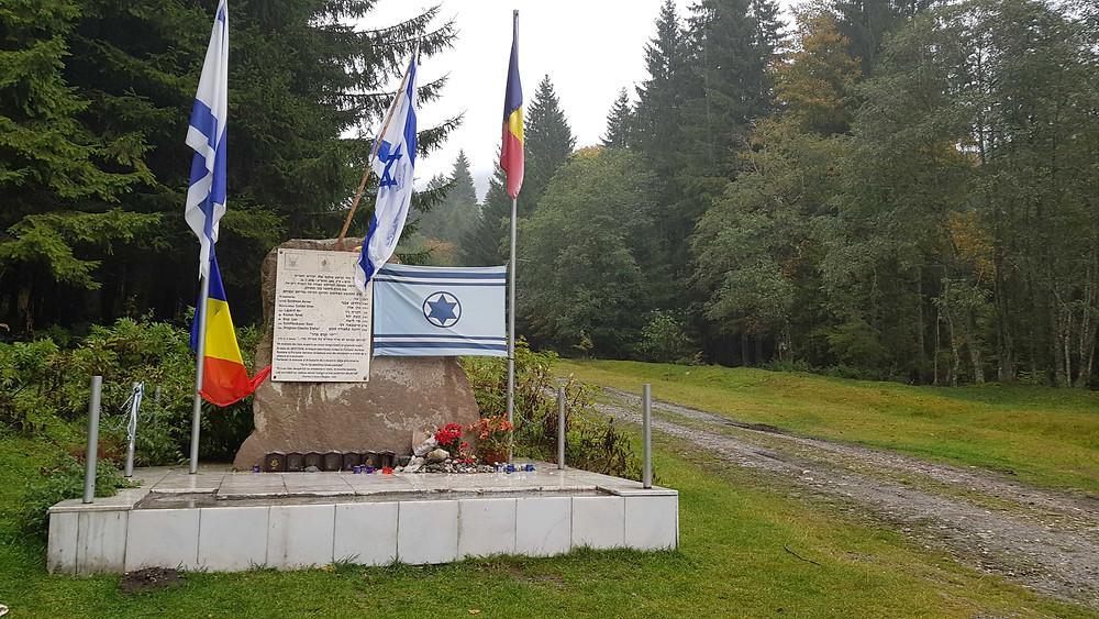 אנדרטת אסון היסעור ברומניה