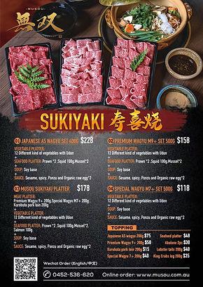 Sukiyaki -English.jpg
