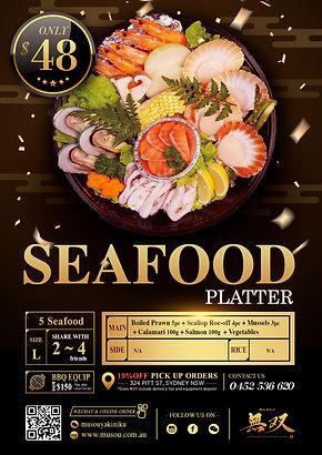08-Seafood Platter.jpg