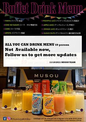 Buffet drink menu-updated.jpg