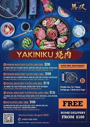 Yakinuku -English.jpg