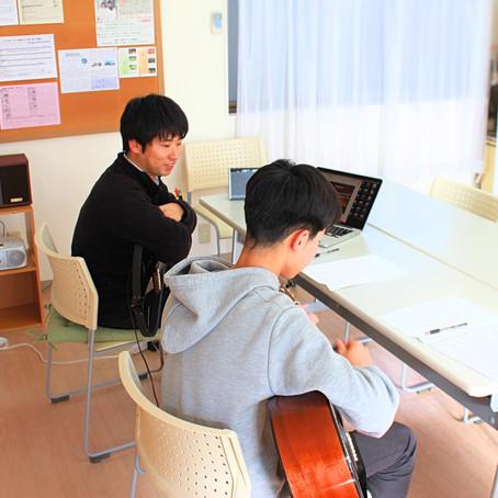ギター教室!