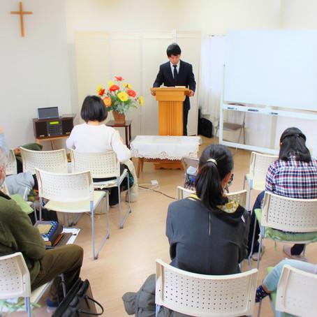 教会を探しているクリスチャンの方へ