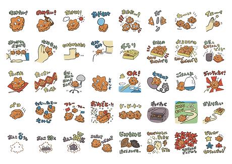 もみちゃんスタンプ-01.png