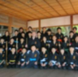 Kobudo Renbukan|古武道練武舘鎌倉道場