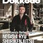 スペインの武道雑誌