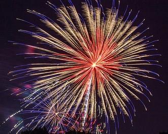 Rock Hall Fireworks Press Release