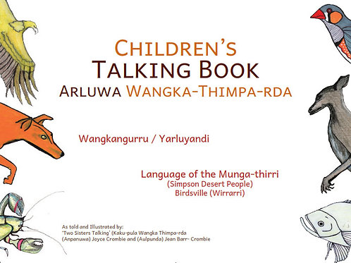 Children's Talking Book (Arluwa-kari wangka thimparda)