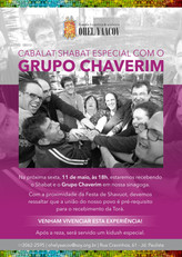 Chaverim_email.jpg