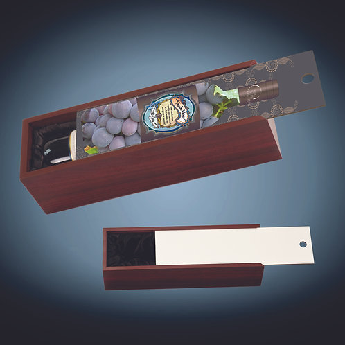 Rosewood Finish Wine Box with Sublimatable Lid